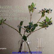 reserve18_11-17